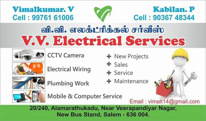 V.V ELECTRICAL SERVICES & CCTV SALES