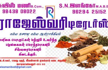 Rajeshwari Traders