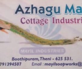 Azhagu Mayil Cottage Industries