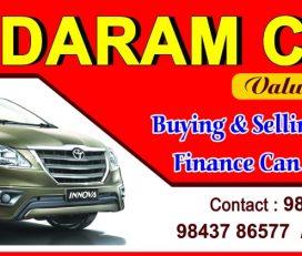 Sundaram Cars