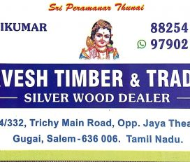 Sarvesh Timber & Traders