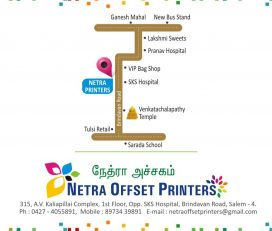 Netra Offset Printers