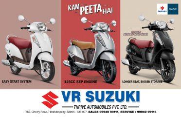 VR Suzuki