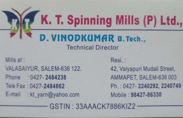 K. T. Spinning Mills (P) Ltd.,