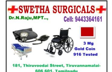 SWETHA SURGICALS