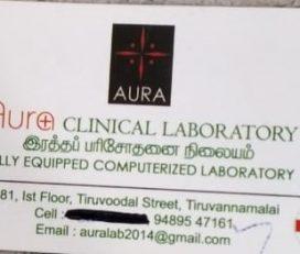 Aura CLINICAL LABORATORY