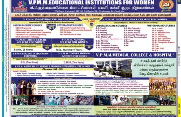 V.P.M.M. EDUCATIONAL INSTITUTIONS FOR WOMEN